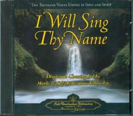 CD MUSICA | I WILL SING THY NAME (CD)