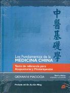 LIBROS DE MEDICINA CHINA | LOS FUNDAMENTOS DE LA MEDICINA CHINA