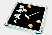 Productos karma tienda esot rica al por mayor online tarot - Espacio zen ...